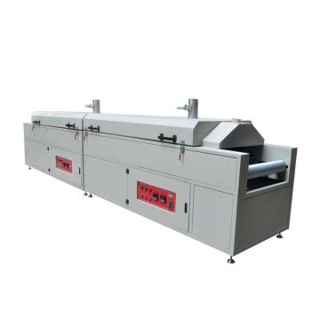 IR Hot Drying Textile Tags Label Printing /Textile Tags Label Drying Machine/IR Drying Machine